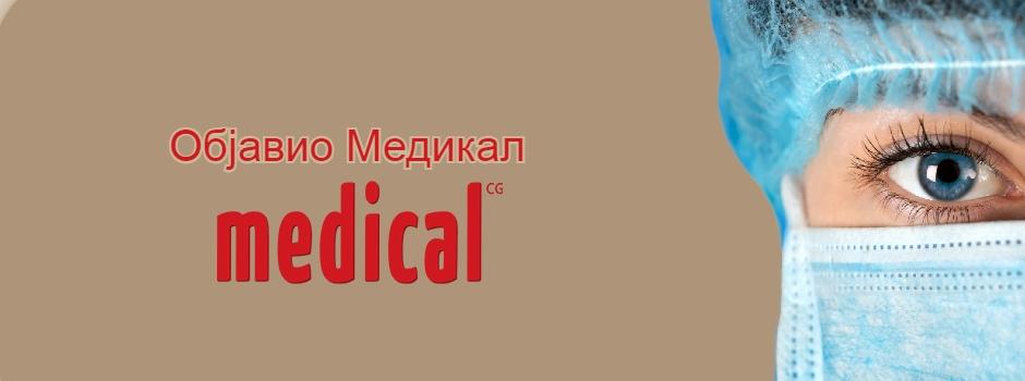 Улога и знање медицинске сестре као едукатора