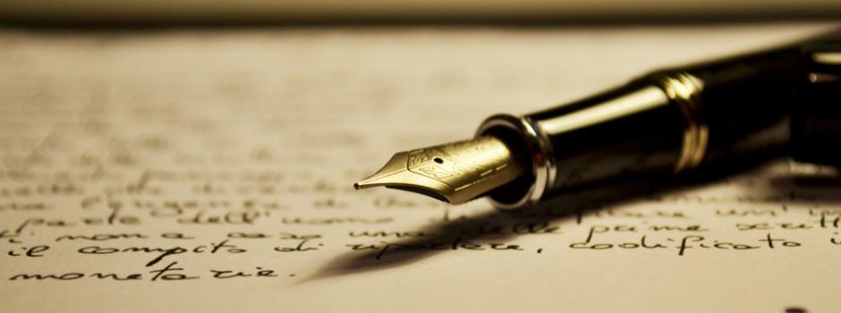 О писању